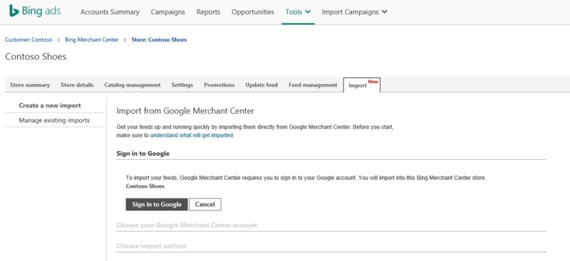 import from Google Merchant Center tool in Bing Ads screenshot