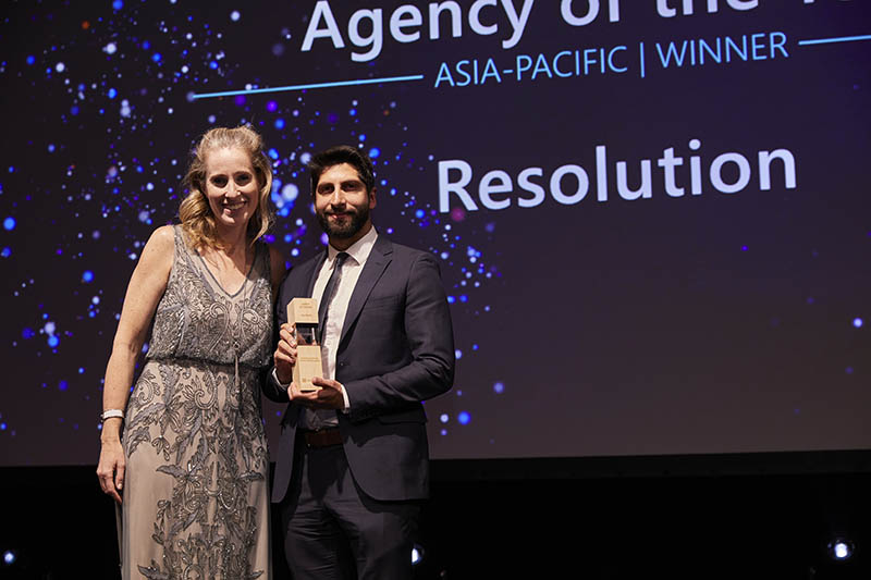 Agency of the Year award winner: Resolution.
