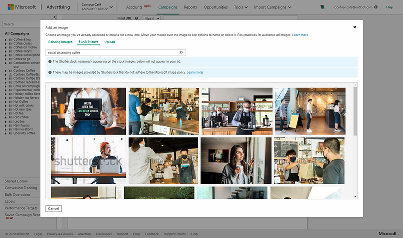 Product view of the stock photos interface.