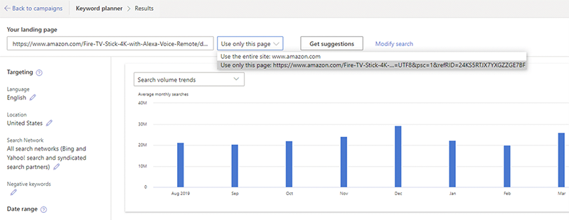 Product view of the keyword planner results window.